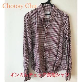 チュージーチュー(choosy chu)のチュージーチュー ChoosyChu ギンガムチェック長袖シャツ スェットの下に(シャツ/ブラウス(長袖/七分))
