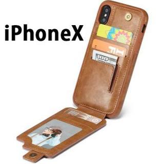【新品】【iPhoneX】カードポケット付きスマホケース(ブラウン)(iPhoneケース)
