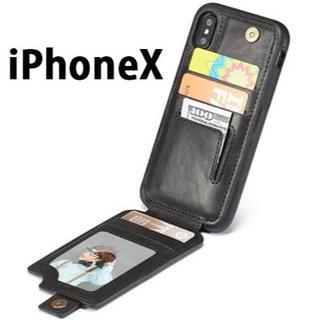 【新品】【iPhoneX】カードポケット付きスマホケース(ブラック)(iPhoneケース)