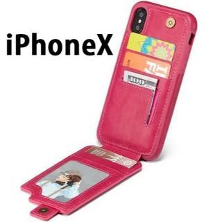 【新品】【iPhoneX】カードポケット付きスマホケース(ローズピンク)(iPhoneケース)