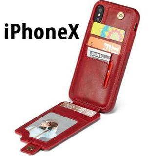 【新品】【iPhoneX】カードポケット付きスマホケース(レッド)(iPhoneケース)