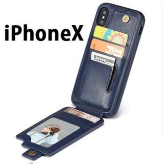 【新品】【iPhoneX】カードポケット付きスマホケース(ネイビー)(iPhoneケース)