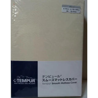 テンピュール(TEMPUR)のテンピュール スムースマットレスカバー(シーツ/カバー)