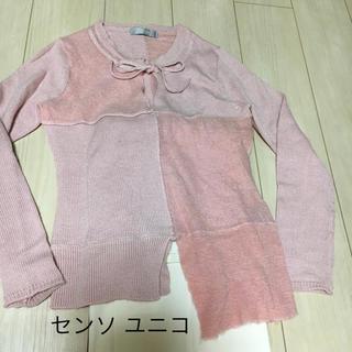 センソユニコ(Sensounico)のセンソ ユニコ☆ピンク☆セーター異素材パッチワーク(ニット/セーター)
