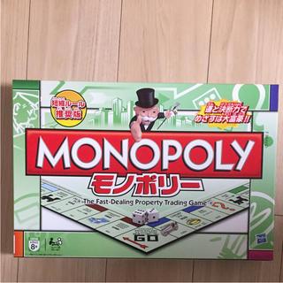 タカラトミー(Takara Tomy)のモノポリー 人生ゲーム タカラトミー (人生ゲーム)