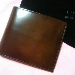 dunhill(ダンヒル)の二つ折り財布