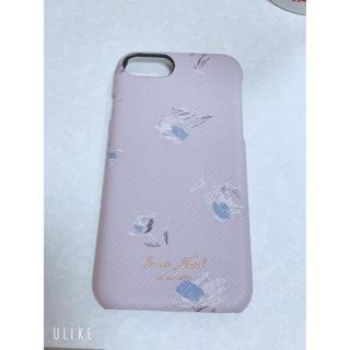 サミールナスリ(SMIR NASLI)のiPhone6,6S,7用iPhoneケース(iPhoneケース)
