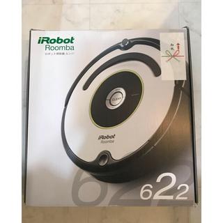 アイロボット(iRobot)のルンバ 622 美品(掃除機)