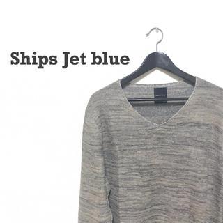 シップスジェットブルー(SHIPS JET BLUE)のShips jet blue ニット(ニット/セーター)