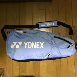 ヨネックス(YONEX)のヨネックス テニスバッグ(ラケット)
