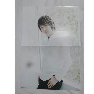 前野智昭 佐藤拓也 ピンナップポスター(ポスター)