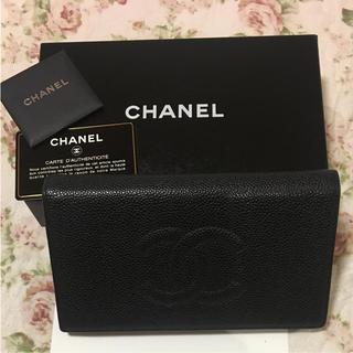 シャネル(CHANEL)のお値下げ!CHANEL キャビアスキン長財布(財布)