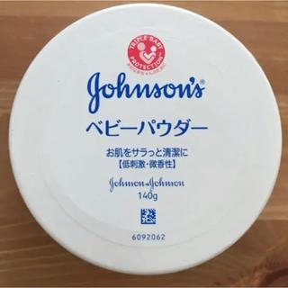 ジョンソンズ(JOHNSONS)のベビーパウダー(ベビーローション)