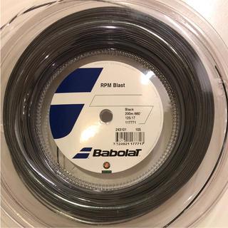 バボラ(Babolat)のバボラ ガット RPMブラスト(ラケット)
