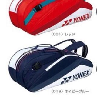 ヨネックス(YONEX)のヨネックス ラケットバッグ(バッグ)