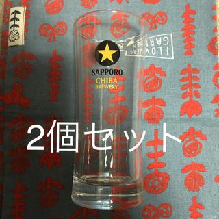 サッポロ(サッポロ)の新品未使用 サッポロビール グラス 2個(グラス/カップ)