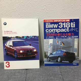 BMW - BMW 318ti雑誌&カタログ