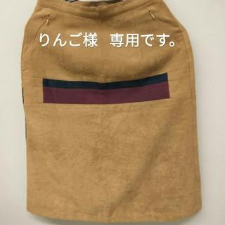 サブロク(SABUROKU)のベロア素材 スカート(ひざ丈スカート)