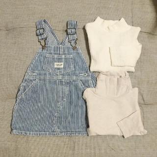 女の子洋服まとめ売り80size