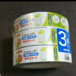 アップリカ(Aprica)のアップリカ におわなくてポイ カセット(紙おむつ用ゴミ箱)