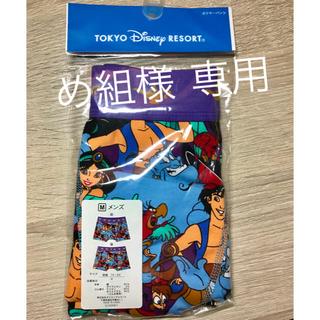 ディズニー(Disney)のディズニー アラジン パンツ (ボクサーパンツ)