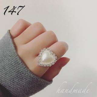147♡SALE価格(リング)