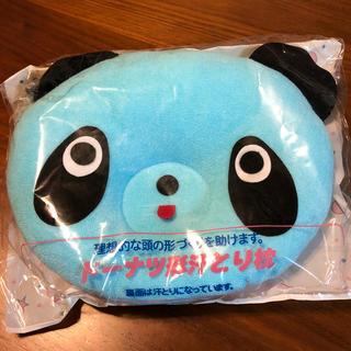 赤ちゃん用ドーナツ枕 日本製 未使用(枕)