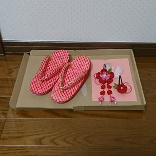 七五三 草履 髪飾り セット 3歳用(下駄/草履)