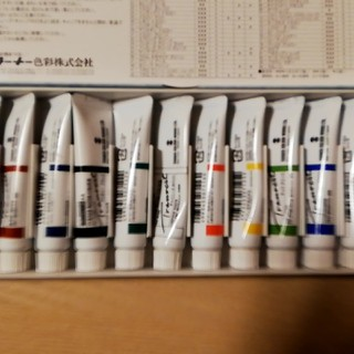 絵の具12色セット(絵の具/ポスターカラー )