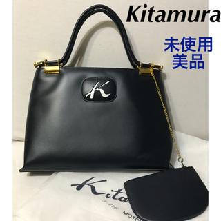 キタムラ(Kitamura)のキタムラ 未使用 革バッグ 美品 コーチ グッチ 土屋鞄 ヒロフ 好きに(ハンドバッグ)