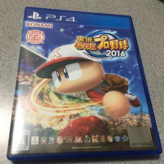 プレイステーション4(PlayStation4)のPS4 実況パワフルプロ野球2016 ソフト(野球/サッカーゲーム)