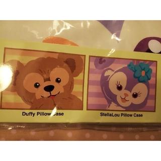 ダッフィー(ダッフィー)の【MOMO様専用】香港ディズニー2商品(シーツ/カバー)