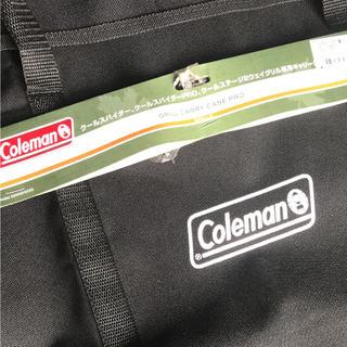 コールマン(Coleman)のグリルケース(調理器具)