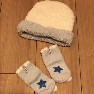カシウエア(kashwere)のkashwere帽子&靴下セット(帽子)