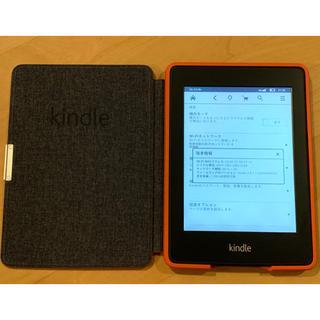 Kindle Paperwhite 3G(第5世代) 純正レザーカバー柿色つき(電子ブックリーダー)
