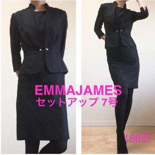 エマジェイム(EMMAJAMES)の【美品❤︎EMMAJAMES】スタイル美人 セットアップスーツ S 黒ワンピース(スーツ)