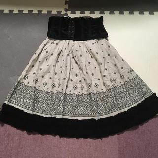 ジェーンマープル(JaneMarple)のジェーンマープル スカート ビスチェ付(ひざ丈スカート)
