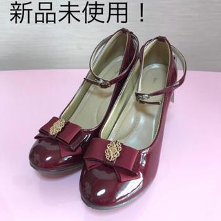 シマムラ(しまむら)の新品未使用!値札あり 赤色パンプス 4L(25.5センチ)(ハイヒール/パンプス)