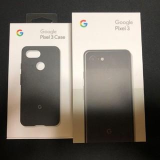 アンドロイド(ANDROID)の【新品同様】SIMロック解除済み Google Pixel 3 128GB 黒(スマートフォン本体)
