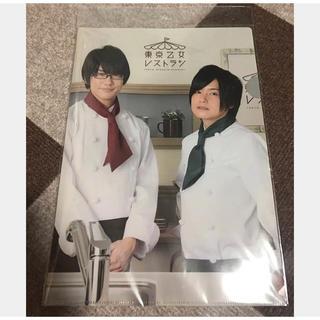 東京乙女レストラン クリアファイル(クリアファイル)