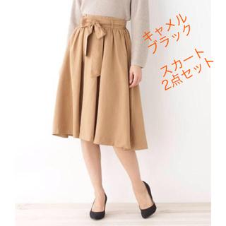 シューラルー(SHOO・LA・RUE)のシューラルー/ドレスキップ☆ピーチスキン前後差スカート M  2枚まとめ売り(ひざ丈スカート)