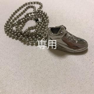 ナイキ(NIKE)のナイキ ジョーダン3 ネックレス(ネックレス)