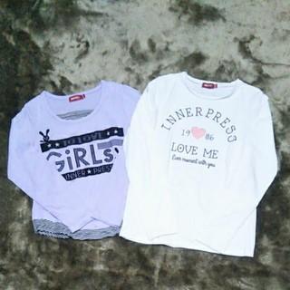 インナープレス(INNER PRESS)のインナープレス INNER PRESS 長袖カットソー 2枚 140 送料込み(Tシャツ/カットソー)
