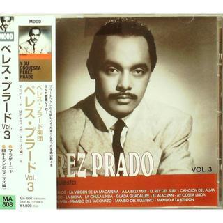廃盤 ペレス・プラード y su オーケストラ VOL.3(ワールドミュージック)