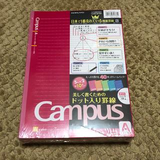 コクヨ(コクヨ)の大学ノート (campas)(ノート/メモ帳/ふせん)