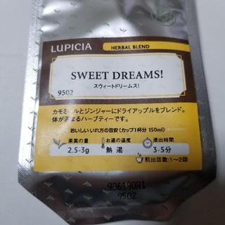 ルピシア(LUPICIA)のスウィートドリームス!25g(茶)