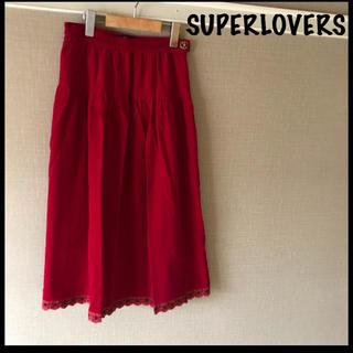 スーパーラヴァーズ(SUPER LOVERS)の美品SUPERLOVERSベロアロングスカートスーパーラバーズ(ロングスカート)