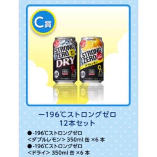 サントリー(サントリー)の−196℃ストロングゼロ ダブルレモン&ドライ チュウハイ 4缶セット♡(リキュール/果実酒)