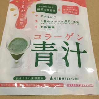 エーザイ(Eisai)のコラーゲン 青汁  エーザイ(青汁/ケール加工食品 )
