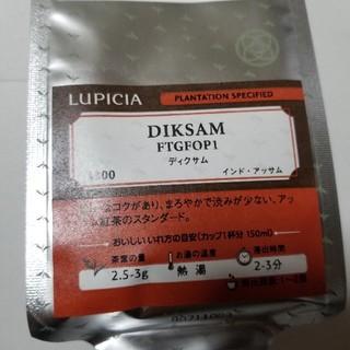 ルピシア(LUPICIA)のディクサム50g(茶)
